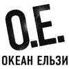 OKEAN ELZY - 20 Jahre zusammen! Einmal in Deutschland
