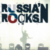 "Festival ""RUSSIA'N'ROCKS"" 2015"