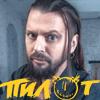 Ilja Tchort (Pilot) UNPLUGGED acoustic session