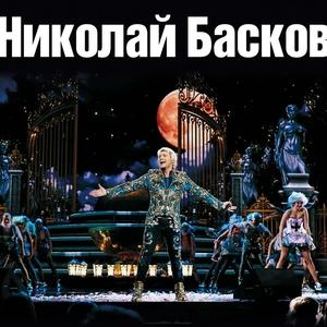 """Николай Басков - в грандиозном шоу """"Игра"""""""