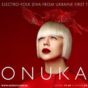 Украинская звезда ONUKA (Евровидение'17) впервые в Германии